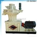 1000-1500KG/H wood pellet mill