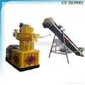 1000-1500KG/H wood pellet mill  3