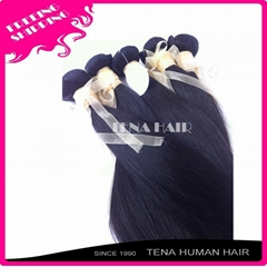 Tena Softest and Smoothest Silky Natural Virgin Brazilian Hair Weave