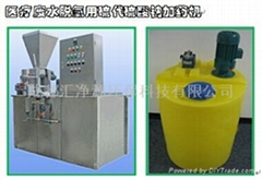 醫療廢水脫氯用硫代硫酸鈉加藥機