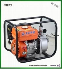 water pump QF-20B