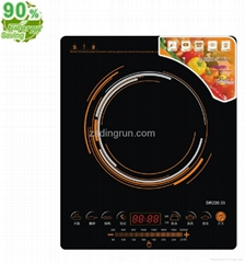 Ultra-thin touch induction cooker