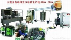 广东36升大 中小型台湾元扬绿豆冰沙机