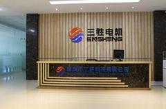 Shenzhen SanSheng Technology Co., Ltd