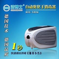 全新一代自動手部消毒器潔博士