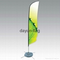 Promotional Flying Banner (Blade Shape)