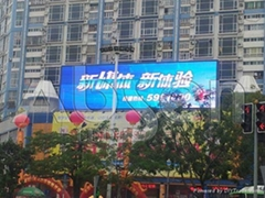 High brightness and well radiating full color DIP outdoor p10 led display