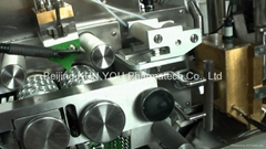 Small Scale Production S