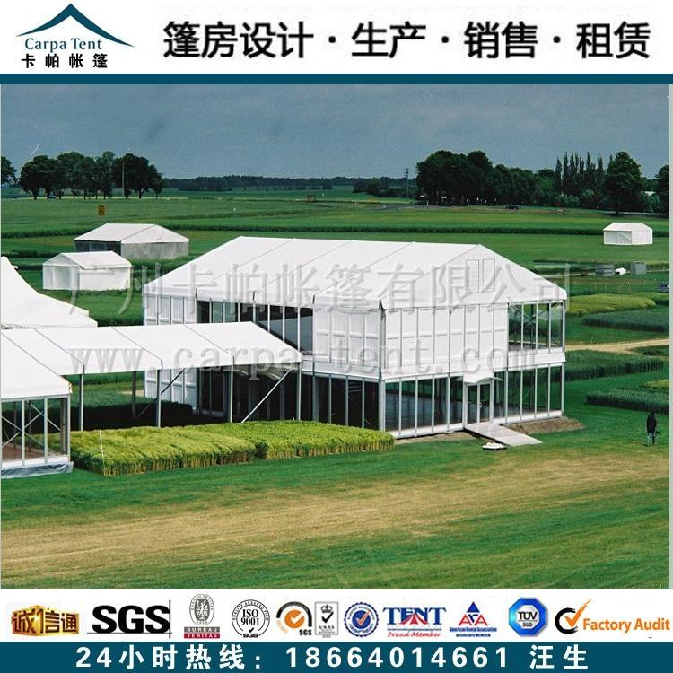 鋁合金雙層篷房 1