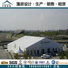 20米跨度大型展覽篷房