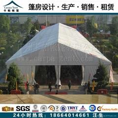 專業慶典活動篷房
