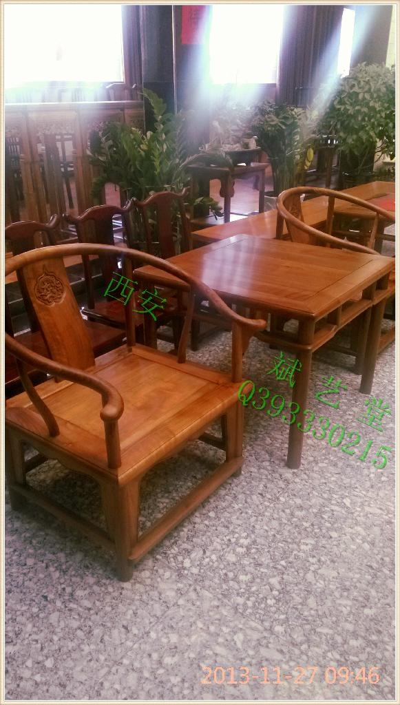 核桃木圈椅三件套 3