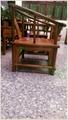 核桃木圈椅三件套 5