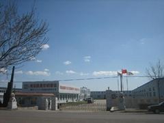 Qingdao Longchangjie machine CO,LTD