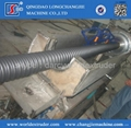 PE Carbon Spiral Reinforcing Pipe