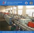 XPS Foamed Heat Preservation Board
