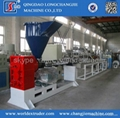 PE/PP/PS/ABS Water Cooling Granulation