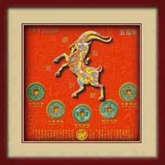 商务礼品古铜钱生肖羊