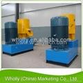 Wood Pellet Machine 3