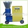 Small Output Biomass Pelletizer Machine for Animal Feeds 2