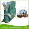 Small Output Biomass Wood and Animal Feed Pellet Making Machine
