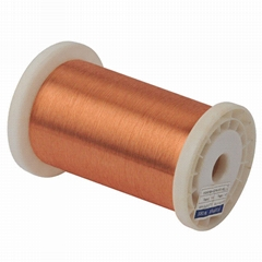Enameled copper wire(UEW )