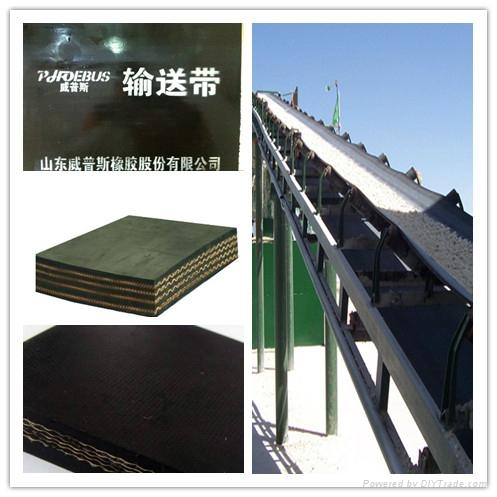 Multi-Ply Fabric Rubber Conveyor Belt (EP/NN/CC) 4