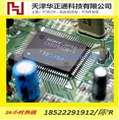 天津电路板pcb线路板焊接