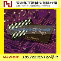北京电路板焊接