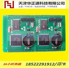 保定pcb电路板焊接