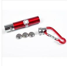 Laser Pointer Keychain LED Light Mini Flashlight Laser Variety of Patterns 3