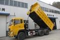 6x4 howo tipper dump truck DFL3251