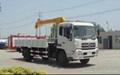 4*2 used hydraulic mobile crane truck