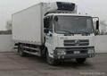 4*2 mini refrigerated truck body