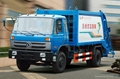 Dongfeng garbage refuse truck for sale 1