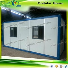 Newest Customize design 20 container houses