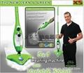 H2O MOP X5 五合一蒸汽拖把 5 in 1 steam mop TV蒸汽拖把 1