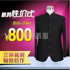 顧楊西服,量身定製黑色立領中年休閑商務修身男士西裝
