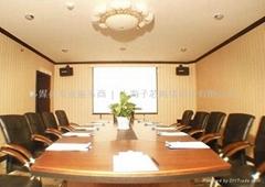 多媒體會議室