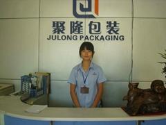 Dongguan Julong Packaging Manufacturer Co., ltd