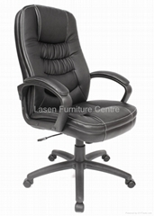Twin-Cushion Bonded Leather Executive Chair in Black
