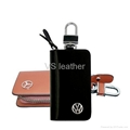 High quality leather car key case in