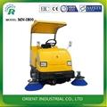 Sanitation Heavy Sweeper 2