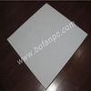 Digital Display Voltage Stabilizer SDR-500VA