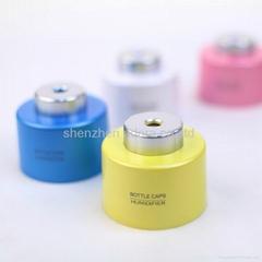 bottle cap humidifier