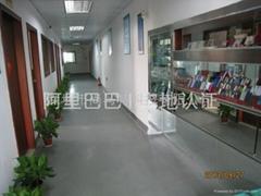 深圳市尚马特科技有限公司
