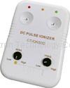 Non-Fan DC Pulse Ionizer