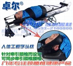家用腰椎牽引床