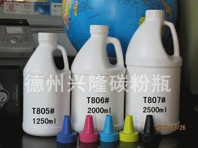 打印机碳粉瓶,包装,墨粉瓶子,塑胶碳粉瓶 1