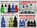 打印机碳粉瓶,包装,墨粉瓶子,塑胶碳粉瓶 2
